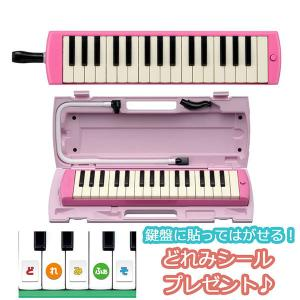 YAMAHA ヤマハ P-32EP ピンク ピアニカ P32EP 鍵盤ハーモニカ〔送料当店負担〕|shimamura