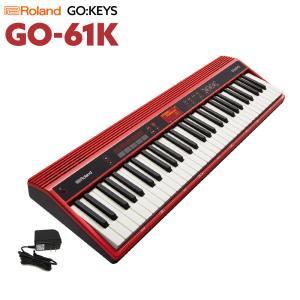 キーボード ピアノ Roland ローランド GO-61K ( GOKEYS 61 ) GO61K ...