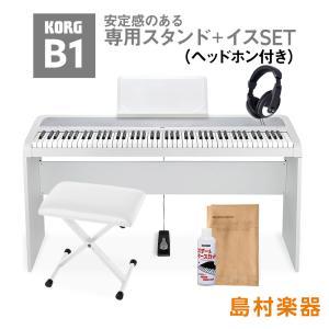 〔予約受付中!10月上旬頃のお届け予定〕KORG B1WH スタンド・イス・ヘッドホン ホワイトセット お手入れセット付き 電子ピアノ 88鍵盤 コルグ オンライン限定|shimamura