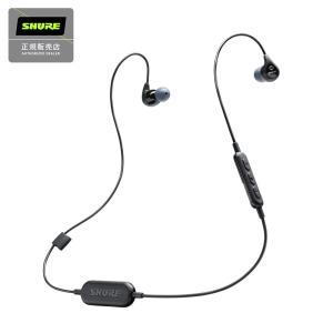 SHURE シュア SE112 WIRELESS Bluetooth ワイヤレスイヤホン|shimamura
