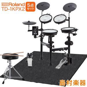 Roland ローランド 電子ドラム セット TD-1KPX2 ローランド純正イス・マット・ペダル付...