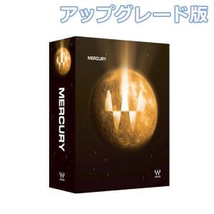 WAVES ウェーブス Mercury Upgrade from Horizon アップグレード版 〔国内正規品〕〔ダウンロード版〕