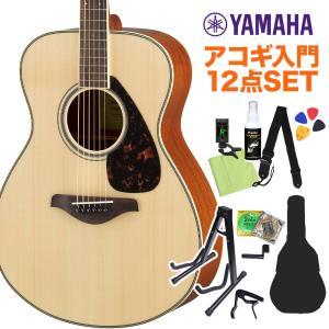 YAMAHA ヤマハ FS820 NT アコースティックギター初心者12点セット 〔オンラインストア...