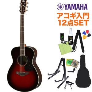 YAMAHA ヤマハ FS830 TBS アコースティックギター初心者12点セット 〔オンラインストア限定〕|shimamura