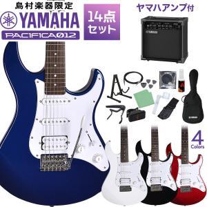YAMAHA ヤマハ エレキギター PACIFICA012 初心者14点セット 〔ヤマハアンプ付き〕 パシフィカ 〔オンラインストア限定〕の画像