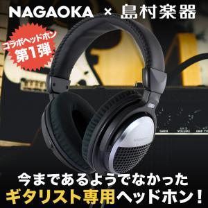 NAGAOKA ナガオカ × 島村楽器 '演奏上達に役立つ'ギター練習用ヘッドホン NS101GHP|shimamura