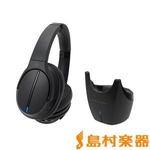 audio-technica オーディオテクニカ ATH-DWL550 デジタルワイヤレスヘッドホンシステム|shimamura