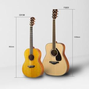 YAMAHA ヤマハ アコースティックギター CSF-3M Tobacco Brown Sunburst スモールサイズ CSF-3M TBS|shimamura|05