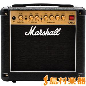 Marshall マーシャル ギターアンプ DSL1C DSLシリーズ