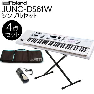 Roland ローランド シンセサイザー JUNO-DS61W (ホワイト) [ケース+スタンド+ペダル]|shimamura