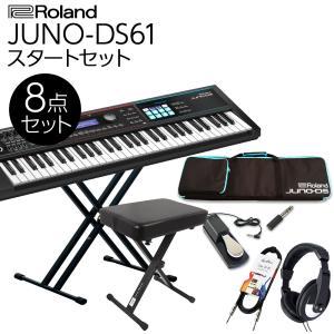 Roland ローランド シンセサイザー JUNO-DS61 (ブラック) スタート8点セット [フルセット]|shimamura