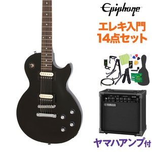 Epiphone エピフォン Les Paul Studio LT Ebony エレキギター 初心者14点セット 〔ヤマハアンプ付き〕 〔オンラインストア限定〕の画像