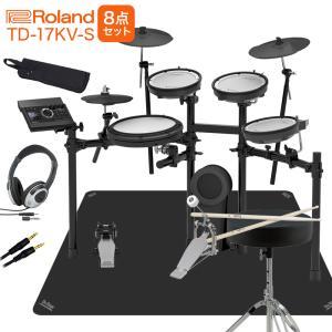 Roland ローランド TD-17KV-S 自宅練習8点セット 電子ドラムセット TD17KVS ...