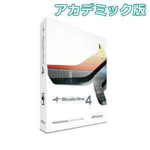PreSonus プレソナス Studio One 4 Professional 日本語版(ボックス...