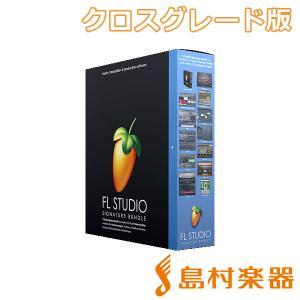 IMAGE LINE イメージライン 〔MAC対応〕 FL STUDIO 20 Signature クロスグレード版 〔国内正規品〕|shimamura