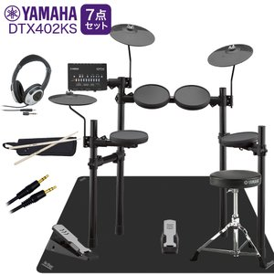 YAMAHA ヤマハ DTX402KS マット付き自宅練習7点セット 電子ドラムセット 〔島村楽器オンラインストア限定〕|shimamura