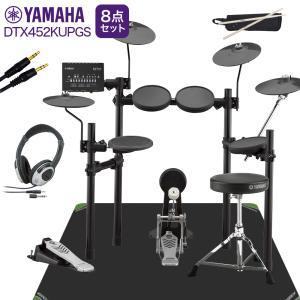 YAMAHA ヤマハ DTX452KUPGS 3シンバル拡張 マット付き自宅練習8点セット 電子ドラムセット 〔島村楽器オンラインストア限定〕|shimamura