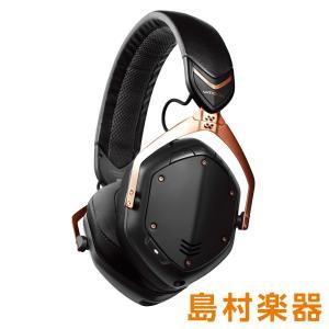 V-MODA ブイモーダ Crossfade2 Wireless CodexEdition ROSE GOLD(ローズゴールド) ワイヤレスヘッドホン Bluetooth対応|shimamura