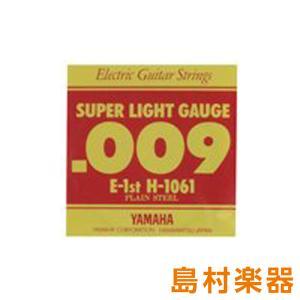 YAMAHA ヤマハ H1061 エレキギター...の関連商品2