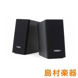 FOSTEX フォステクス PM0.1e パワードスピーカー アクティブスピーカー|shimamura