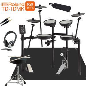 Roland ローランド TD-1DMK 自宅練習8点セット 電子ドラムセット TD-1シリーズ