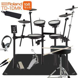 Roland ローランド TD-1DMK 3シンバル拡張10点セット 電子ドラムセット TD-1シリーズ|shimamura
