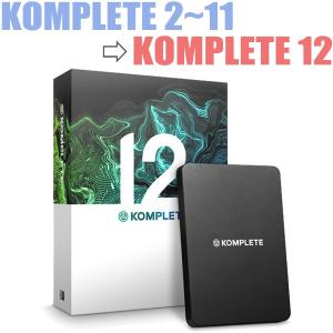 Native Instruments(NI) KOMPLETE12 UD版 for [ K2-11]