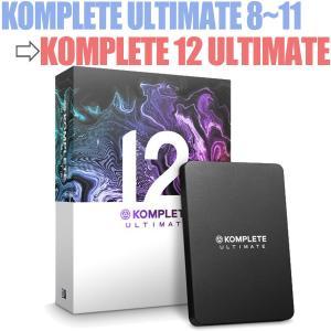 Native Instruments(NI) KOMPLETE12 ULTIMATE UD版 for...