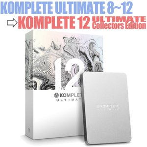 Native Instruments(NI) KOMPLETE 12 ULTIMATE Collec...