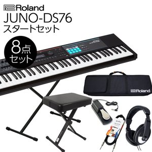 Roland ローランド シンセサイザー JUNO-DS76 76鍵盤 スタート8点セット 〔フルセット〕|shimamura
