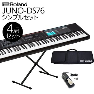Roland ローランド シンセサイザー JUNO-DS76 シンプル4点セット [ケース+スタンド+ペダル]|shimamura