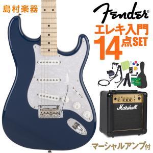Fender フェンダー Made in Japan Hybrid Stratocaster Indigo エレキギター 初心者14点セット 〔マーシャルアンプ付き〕 〔オンラインストア限定〕|shimamura