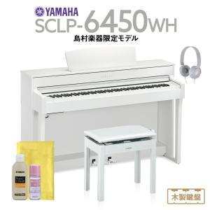[ピアノ本来の表現力と弾き心地を備えたベーシックモデル]○仕様■鍵盤:NWX鍵盤■音色数:ピアノ18...