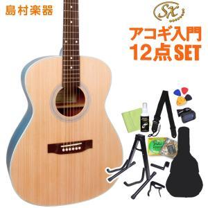女性にもおすすめ アコースティックギター初心者セット 12点セット SX SO204 TBU シースルーブルー フォークタイプ 〔オンラインストア限定〕|shimamura