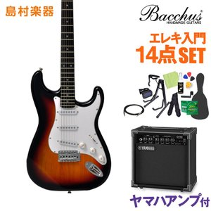 BACCHUS UNIVERSE SERIESは、年月とともに培ってきたエレクトリックギター、ベース...