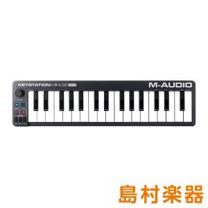 M-AUDIO Mオーディオ Keystation Mini32 MK3 32鍵盤 MIDIキーボー...