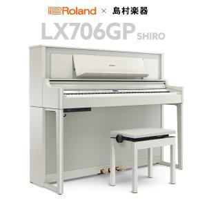 Roland LX706GP