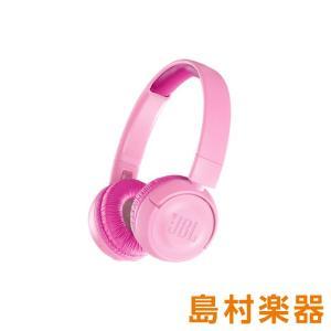 JBL JR300BT (ピンク) ワイヤレスヘッドホン キッズ用ヘッドホン Bluetoothヘッドホン 子供用|shimamura