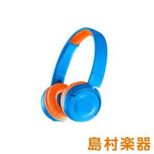 JBL JR300BT (ブルーオレンジ) ワイヤレスヘッドホン キッズ用ヘッドホン Bluetoothヘッドホン 子供用|shimamura