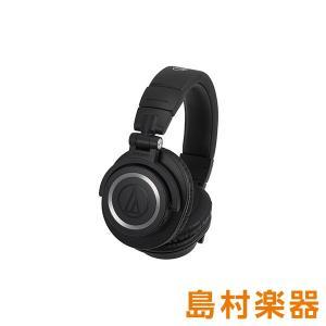 audio-technica オーディオテクニカ ATH-M50xBT ワイヤレスヘッドホン Bluetooth|shimamura