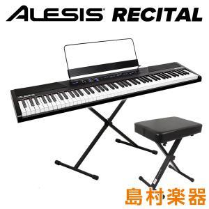※こちらはオプションである電子ピアノ延長保証「もしもの安心保証」対象外の商品となります。グランドピア...