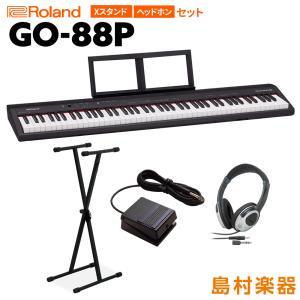 キーボード 電子ピアノ  Roland ローランド GO-88P セミウェイト 88鍵盤 Xスタンド...