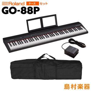 Roland ローランド GO-88P 電子ピアノ セミウェイト88鍵盤 キーボード ケースセット ...