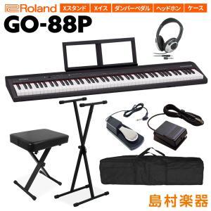 Roland ローランド GO-88P 電子ピアノ 88鍵盤 Xスタンド・Xイス・ペダル・ヘッドホン...