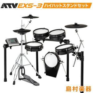 ATV EXS-3 ハイハットスタンドセット 電子ドラム aDrums EXSシリーズ〔オンラインストア限定〕|shimamura