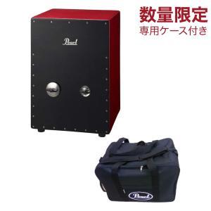 Pearl パール PCJ-629J/SC カホン PCJ629JSC〔専用ケース付き〕〔数量限定〕|shimamura