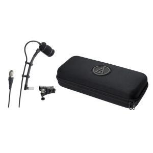 audio-technica オーディオテクニカ ATM350UcH クリップマイク 楽器収音用|shimamura
