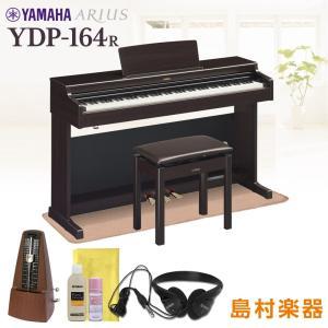 ・ヤマハ最高峰のグランドピアノ「CFX」の響きを再現した「ヤマハ CFXサンプリング」・真円スピーカ...