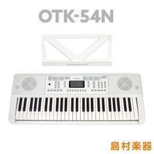 初めてのキーボードとして、練習やステップアップに最適な通常サイズのボックス型54鍵盤を搭載。非常に豊...