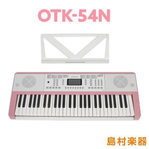 キーボード 電子ピアノ onetone ワントーン OTK-54N SAKURA ピンク 54鍵盤 子供 子供用 キッズ プレゼント  楽器 島村楽器 PayPayモール店